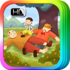 The Valiant Little Tailor - Fairy Tale iBigToy icon