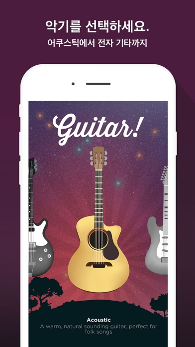 Guitar! by Smule for Windows