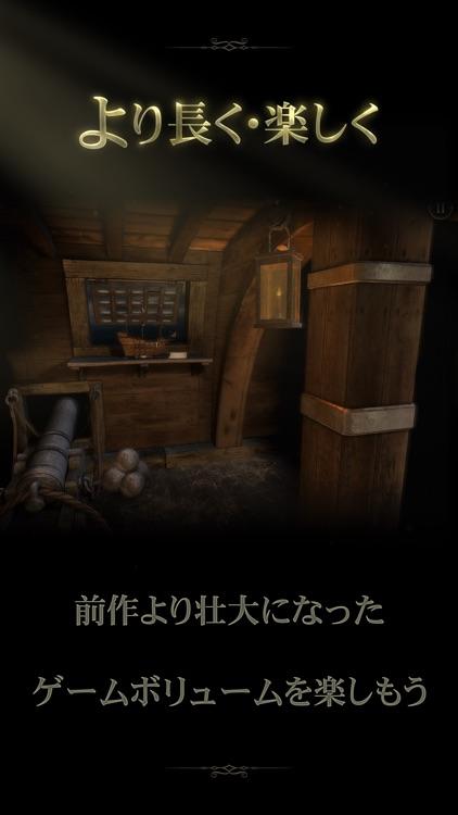The Room Two (Asia) screenshot-3