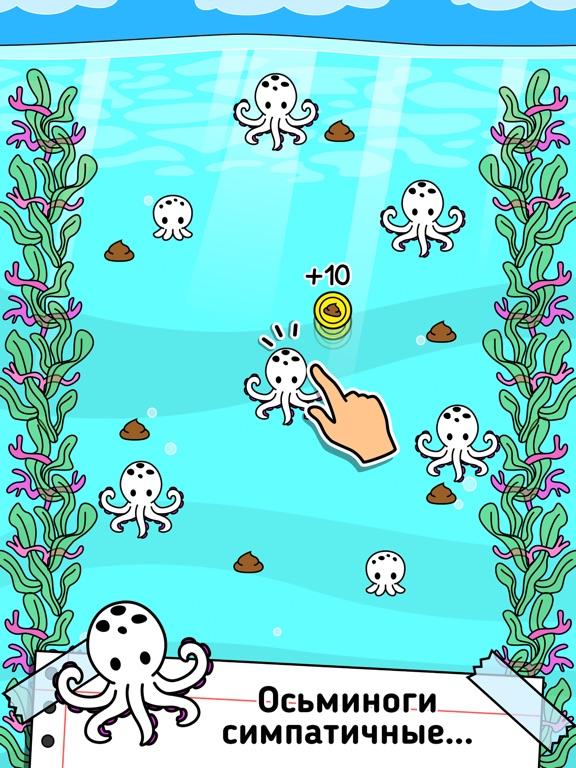 Octopus Evolution | игра мутантных осьминогов на iPad