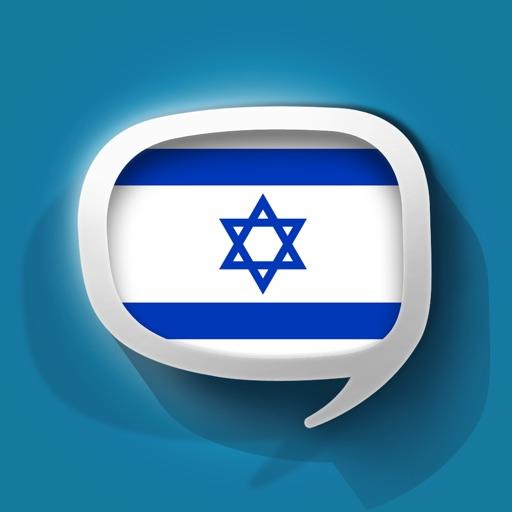 Hebrew Pretati - Speak with Audio Translation