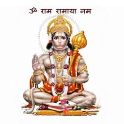 Maha Bali Hanuman
