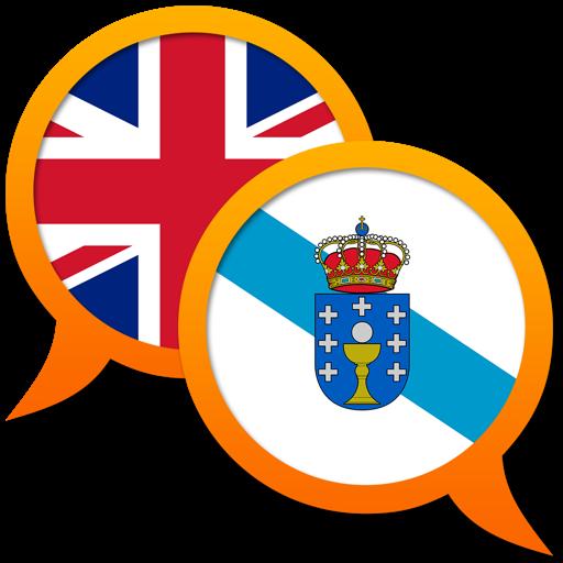 English Galician dictionary