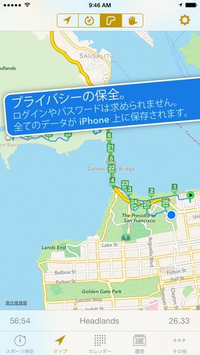 Cyclemeter GPSサイクリング、自転車、ランニングのスクリーンショット3