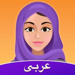 أزياء الحجاب Amino