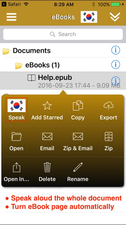 SpeakKorean 2 Pro (4 Korean Text-to-Speech) screenshot-3