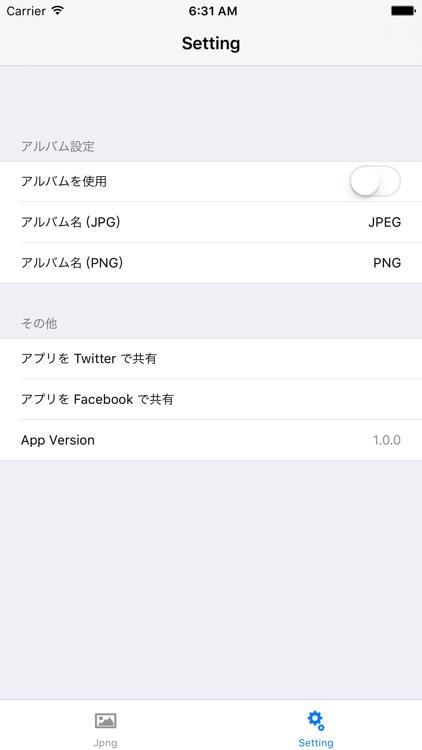 Jpng - JPEG and PNG Converter
