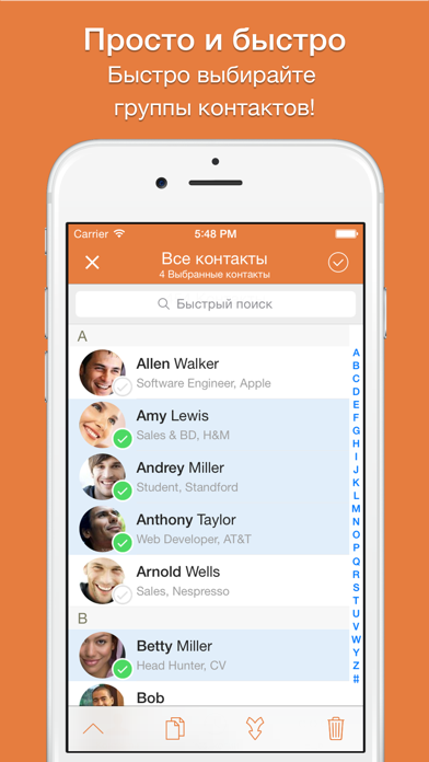 Cleaner Pro Скриншоты6