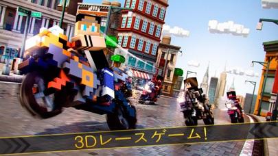 マインクラフト 単車 レース . 無料 バ... screenshot1
