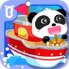 パンダ船長-BabyBus 子ども・幼児向け - 新作・人気アプリ iPad