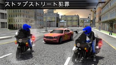 警察バイク犯罪パトロールチェイス3Dガンシューティングゲーム - Police Bike Gameのおすすめ画像4