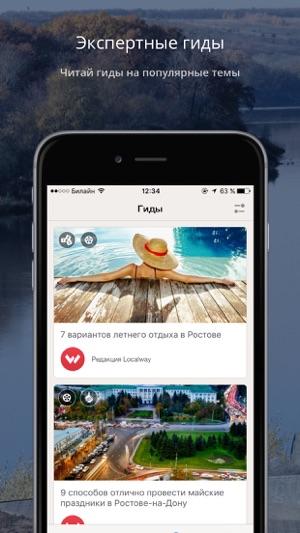 1a31e0be3dc5 App Store  Тихий Дон - путеводитель по Ростовской области