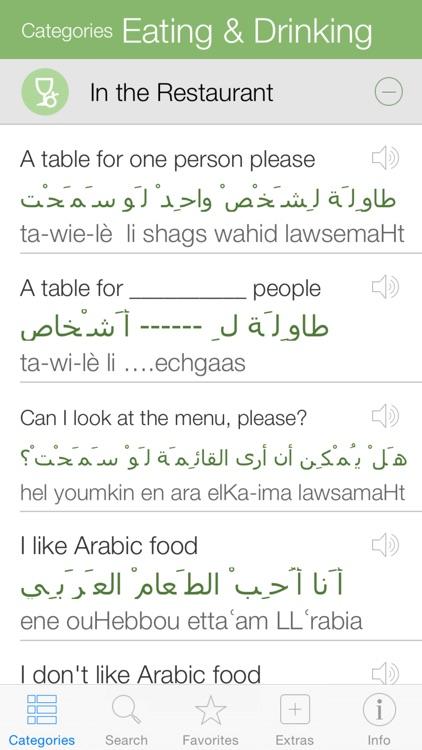 Arabic Pretati - Speak with Audio Translation