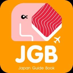 JGB-Japan Guide Book-