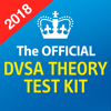 TSO (The Stationery Office) - Official DVSA Theory Test Kit artwork