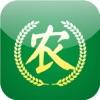 中国农产品行业门户