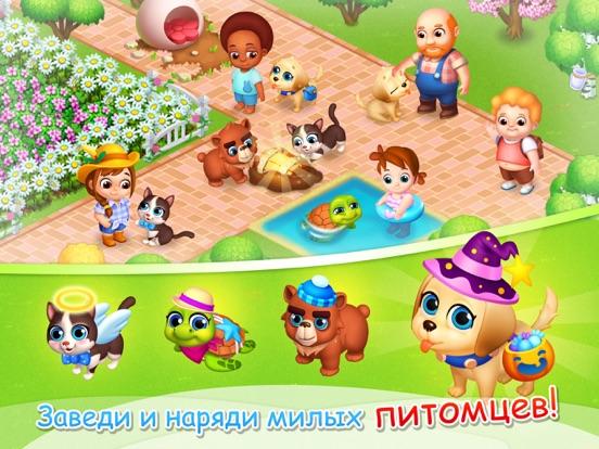 Скачать игру Семейная Ферма