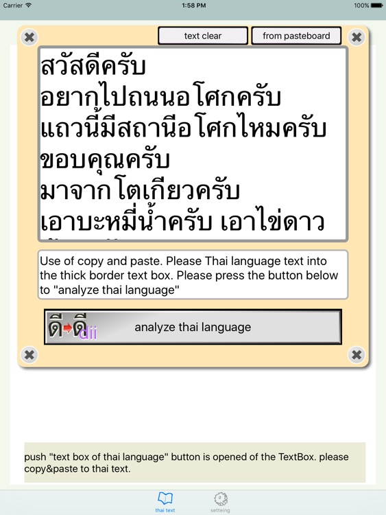 Thai pronunciation analyze Pad by ritsuro