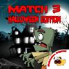 Albert Chan - Match 3 Halloween Edition artwork