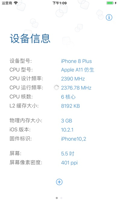 Screenshot for Hazel - 查看CPU频率和设备信息 in China App Store