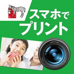 しまうま写真プリント〜スマホ写真を簡単ネットでプリント〜