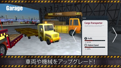 Airport Simulator 2のおすすめ画像2