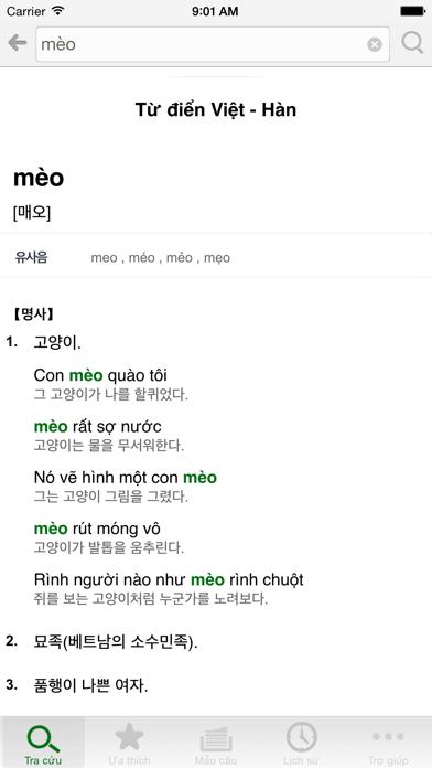 Từ điển Hàn - Việt, Việt - Hàn screenshot one