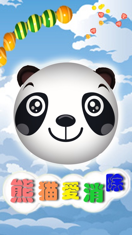 Super Panda Shooter-最萌消消乐手游 screenshot-0