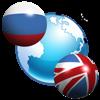 Speak English - Russian - Oksana Buksha