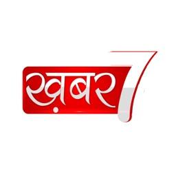 Khabar Live Hindi News.