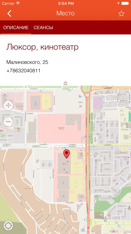 Афиша 161.ru - афиша Ростова