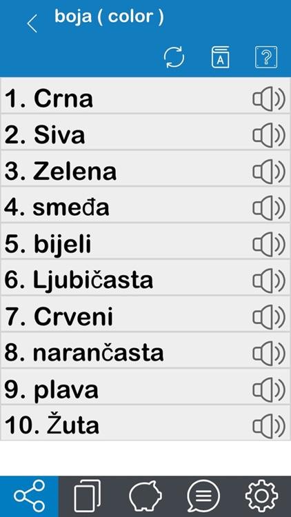 Croatian 365