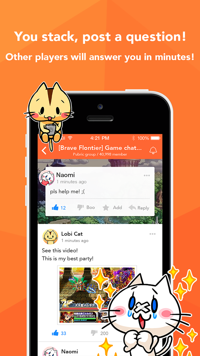 Lobi Screenshot