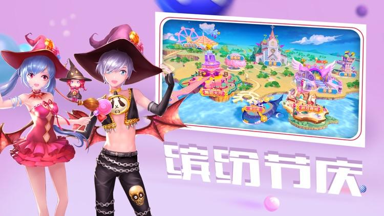 炫舞爱与恋人-心动乙女炫舞团游戏 screenshot-4