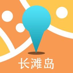 长滩岛中文离线地图