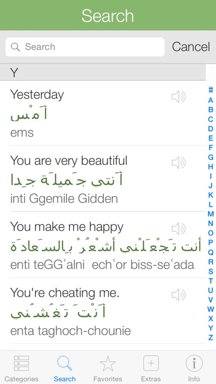 Arabic Pretati - Speak with Audio Translation screenshot-3