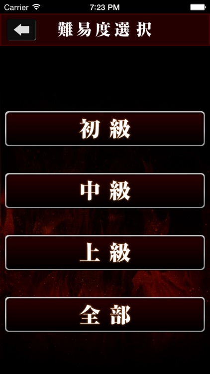 Fill-in-the-blank quiz for Seven Deadly Sins screenshot-3