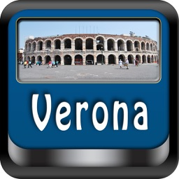 Verona Offline Map City