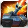 坦克争霸 - 铁血传奇,荣耀之战
