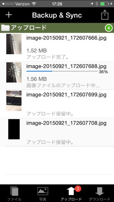 https://is2-ssl.mzstatic.com/image/thumb/Purple62/v4/8e/f0/38/8ef0382d-a08e-99de-e915-953b63bea1b2/mzl.shzqpoer.jpg/392x696bb.jpg