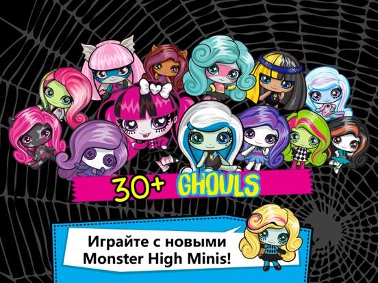 Monster High™ Minis Mania на iPad