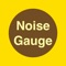Noise Gauge - Measure noise strenth around you