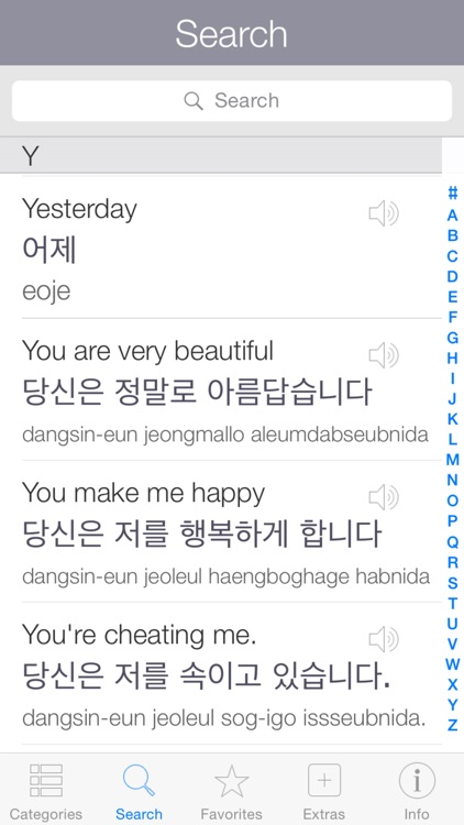 Korean Pretati - Speak with Audio Translation screenshot-3