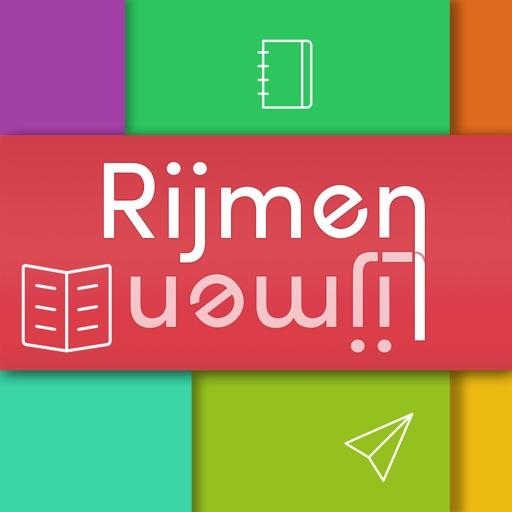 Rijmen - Rijmwoordenboek