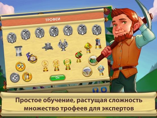 Скачать игру Сад Гномов 2 Free