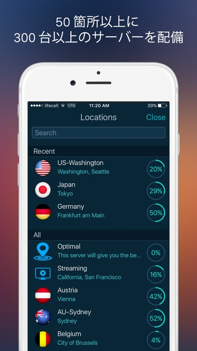 SurfPro VPN – Wifi Protectionのスクリーンショット2