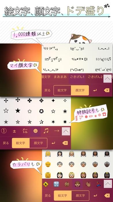 マカロン - ちいさな 絵文字・顔文字・日... screenshot1
