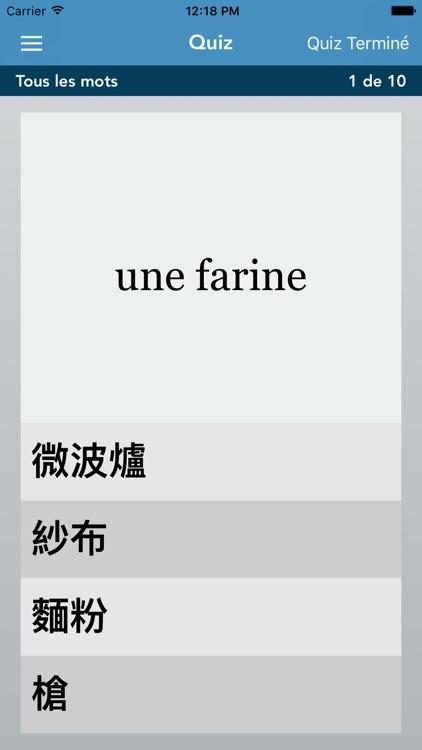 French | Chinese - AccelaStudy® screenshot-3