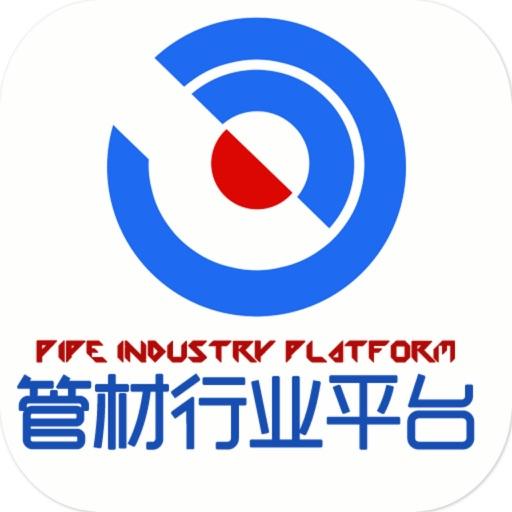 管材行业平台