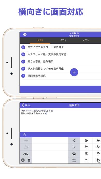 カテゴリメモ帳のスクリーンショット5